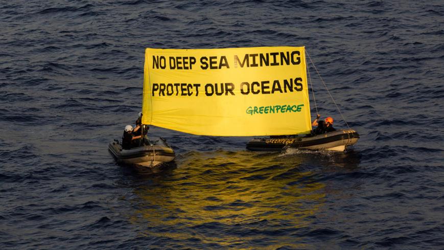 Bild  Företag påverkar FN-avtal om marin gruvdrift